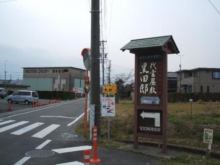 Photo_1033