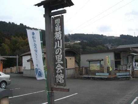 Photo_1094