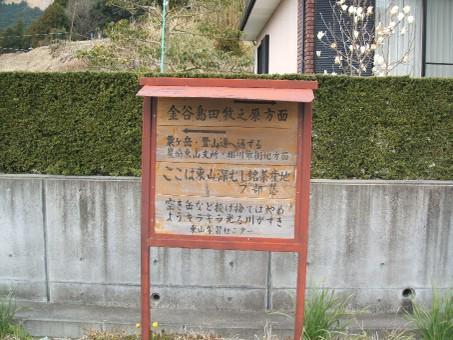 Photo_1149