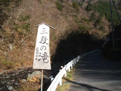 Photo_614